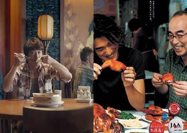 台日男神大PK!金城武對上木村拓哉,誰拍的台灣形象廣告在你心中最原汁原味?