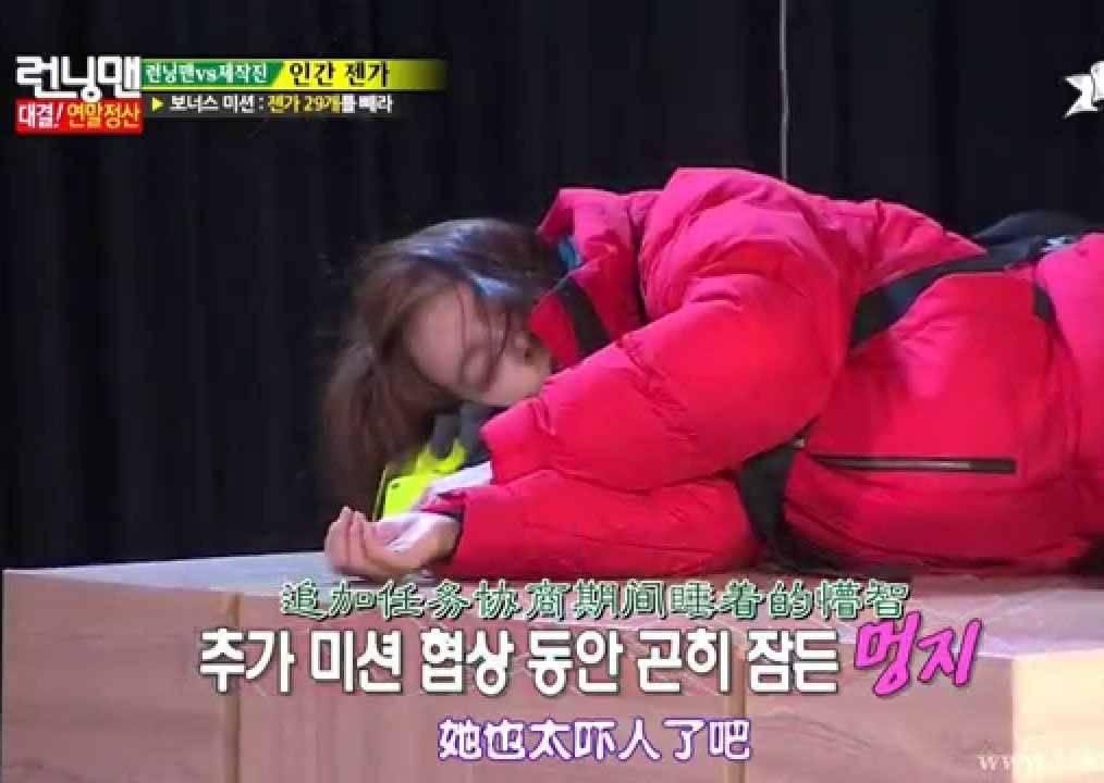 吊著鋼絲也能睡!已經沒有人能阻止的地表最強嗜睡女星