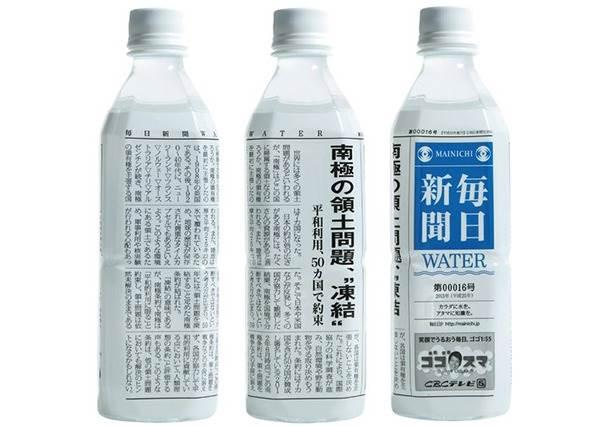 看報紙的人越來越少,日本人乾脆改成「喝」新聞?!