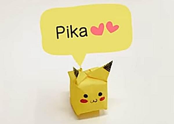 Pokémon抓不到就自己摺!準備一張黃色Memo,就能收服皮卡丘