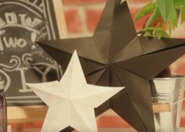 在家也能看星星?立體星星摺紙一次就上手!