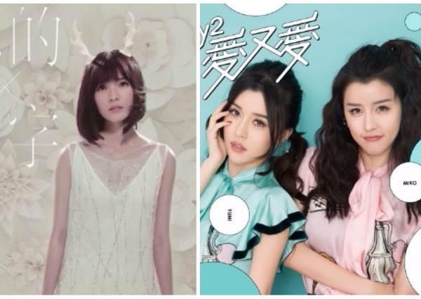 KKBOX華語新歌排行榜(2/22-2/28):新加坡女聲接力進榜!