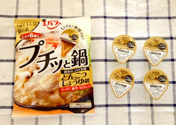用成奶精球包裝也太方便!盤點日本超市各式火鍋湯底:最推咖啡奶油口味!