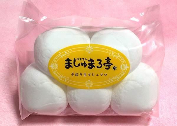日本天天都賣光的「生棉花糖」?!令人著迷的鬆軟感:記住巧克力棒口味是隱藏版!