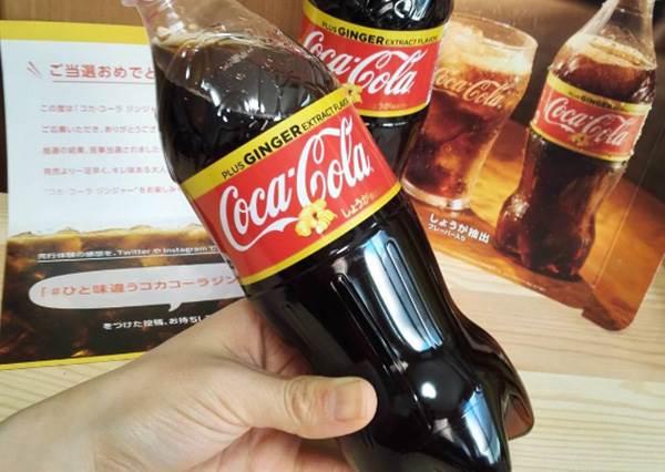 網友喝完竟說很舒爽?!日本冬季限定「薑汁可口可樂」,你敢喝嗎?