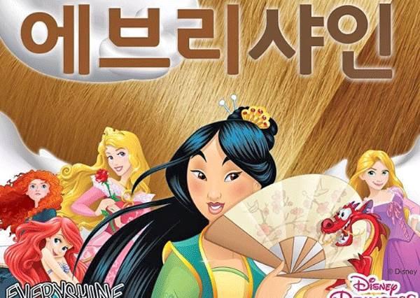 染完被誤認是貝兒,很正常!韓國迪士尼公主染髮劑,讓妳徹底實現公主夢