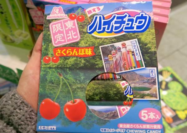 HELLO KITTY毛豆泥拿鐵竟然是最熱銷?14款日本東北區限定伴手禮,買這個就不會錯!