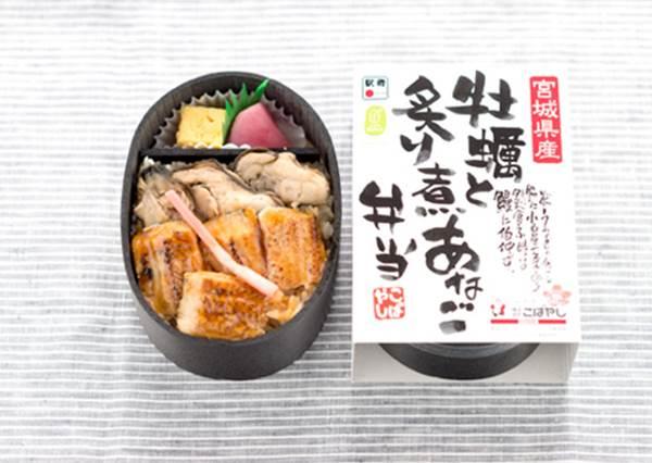 看完也希望台鐵便當加菜色啦!盤點日本仙台人氣TOP5鐵路便當:果然種類最多都在這