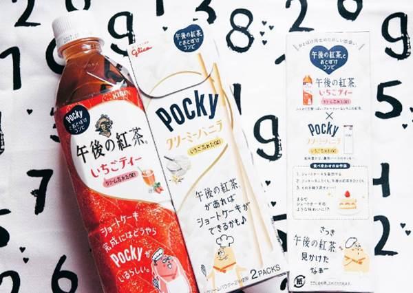 午後紅茶×POCKY混搭出「草莓蛋糕」口味?!日本最新話題零食直擊,水果軟糖已經被OUT了