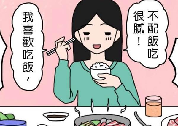 「火鍋醬料這樣配才最好吃啦?」關於吃這件事《老饕們的心路歷程大公開》,是吃貨的你快來看看中幾條啊!