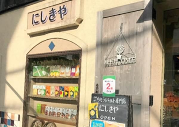 完全是料理白癡的救星!台灣絕對沒有的百種口味「加熱料理包」:檸檬咖哩絕對NO.1