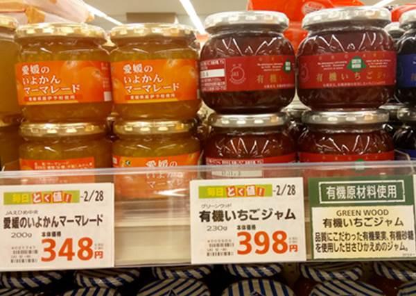 光是純草莓、純藍莓果醬就有一票支持者!日本早餐好幫手「抹醬口味」介紹,快進入掃貨模式!