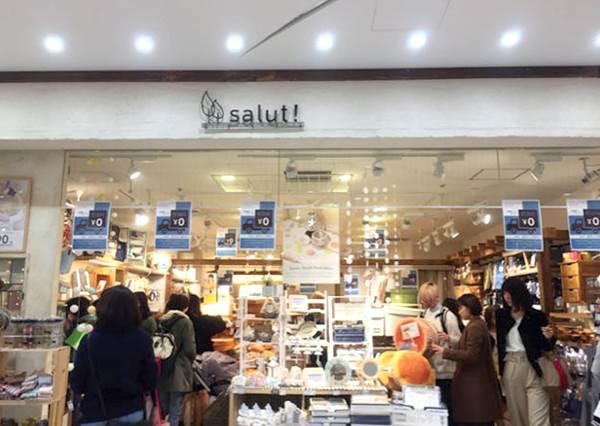 39元店逛不夠? 日本小物控必逛的質感雜貨舖:決定以後家居小物就來這裡買!