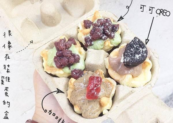 雞蛋盒裡放的是鬆餅?!網友大推好拍又好吃創意甜點,尤其撒上金箔的草莓一定要點♥