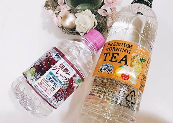這到底是水還是紅茶?!日本最新飲料,竟把檸檬紅茶、葡萄汁通通變成透明了!
