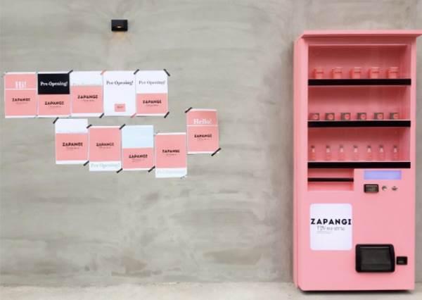 韓國爆夯踩點「粉紅咖啡店」特搜!隨便拍都美翻、認真拍還得了?快加入旅遊清單!