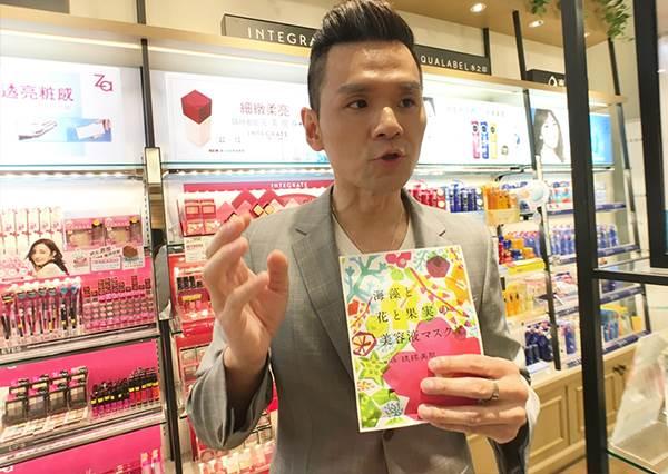 @cosme store台灣二號店就在信義微風,內行人Kevin老師公開這8樣推薦清單
