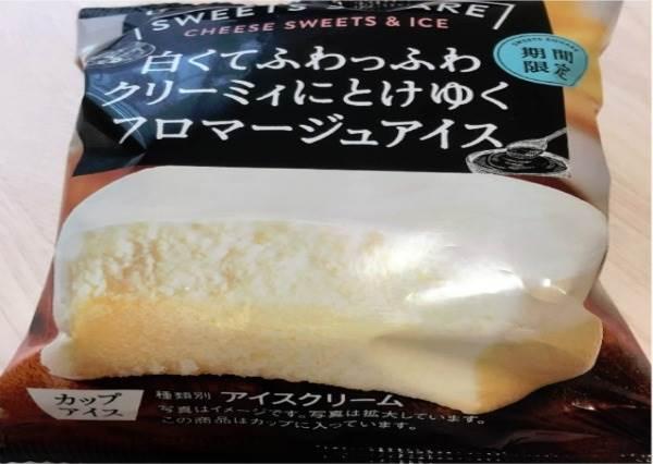 呷冰跟甜點一次滿足!日本超商夏季冰品TOP3,第二種根本就是布丁雪糕升級版啊!