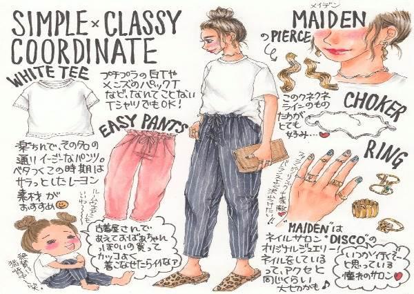 姐的貴氣不用靠名牌!簡約「日系飾品」這樣搭,就算只是白T也能穿出高級味!