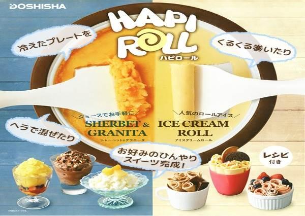 不用再流汗排隊!日本「免插電炒冰機」在家吃冰超Easy,連人氣冰淇淋捲用4個步驟就能搞定~