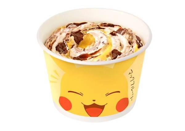 """吃了也能有十萬伏特電力?夏季限定""""皮卡丘香蕉巧克力冰炫風"""",杯子居然還有6種設計!"""