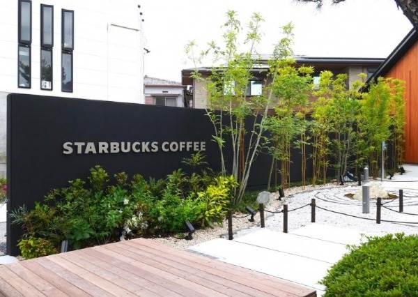 """咖啡已經不是重點了?!星巴克最新京都分店,超美""""日式和風裝潢""""簡直太好拍"""