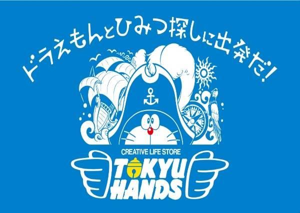 東京暑假限定【哆啦A夢冒險展】,除了30種超萌周邊商品買好買滿,還可自製空氣砲?!