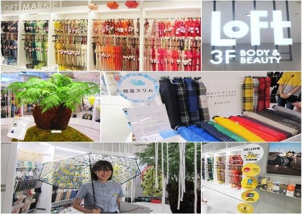 東京LOFT旗艦店開幕!走完4層樓就可一次買齊紀念品,連彩妝區都能用「電腦試妝」?!