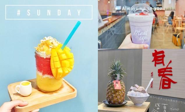 買飲料就送整顆水果?!全台「浮誇系果汁」TOP4,這杯奇異果草莓還直接做一朵花給你!