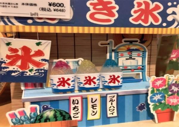 """把整個刨冰攤寄給朋友才誠意!超有FU""""夏日風卡片"""",不用飛日本也能看到超美煙花?!"""