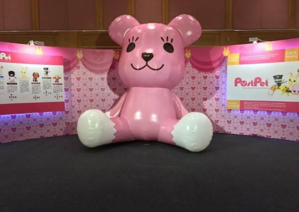 3米高的MOMO熊、滿滿粉紅球池!MOMO熊與他的好朋友20週年特展登台