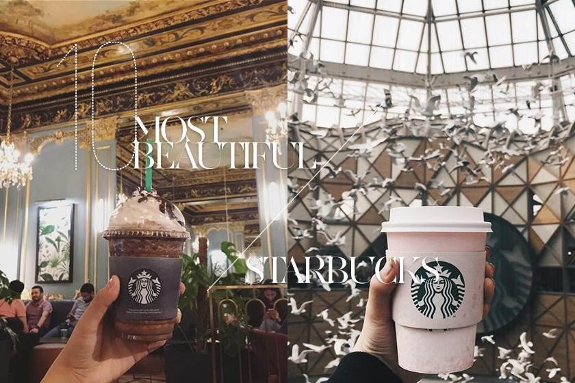 不說還以為是米其林三星餐廳?特搜10個全球絕美星巴克,花一杯咖啡$就能看到整個城市美景!