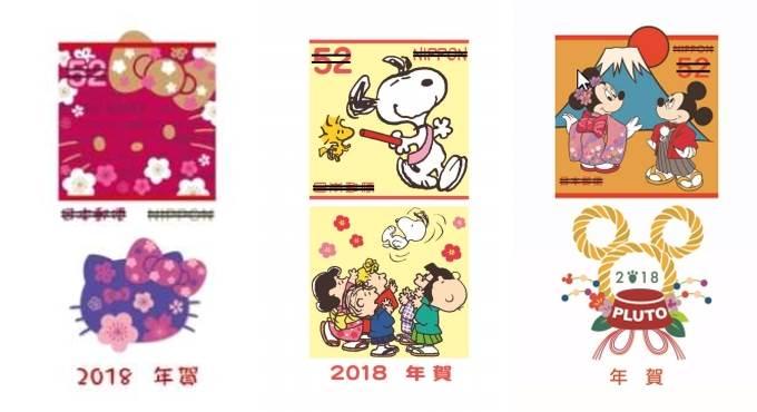 """文具控照過來!2018賀卡搶先看!日本郵局竟然可以找到這些""""國際巨星""""合作!"""