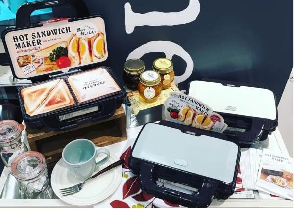 不只滿足「胃」蕾還超可愛!讓人秒融化的日系《馬卡龍色家電》三選,周末就用這款「烤盤」約朋友party一下吧!