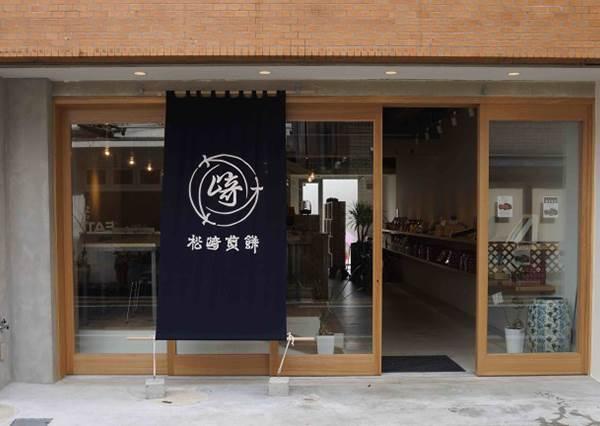 近日備受矚目的東京熱門景點!松陰神社旁的老字號煎餅&咖啡館