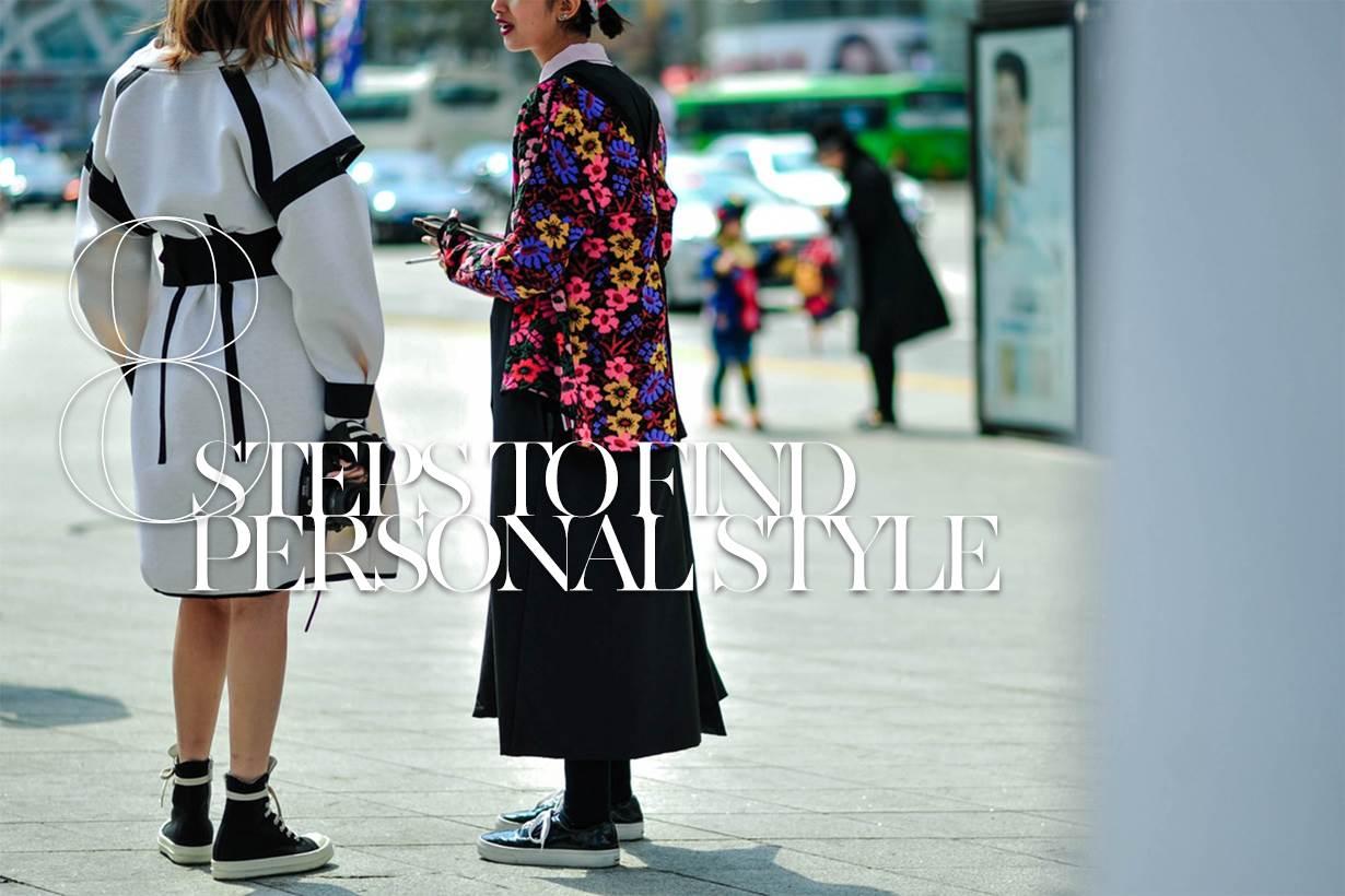 羨慕那些隨便穿都美的衣架子?8點幫你找到適合自己的風格,不用再盲目跟著流行啦!