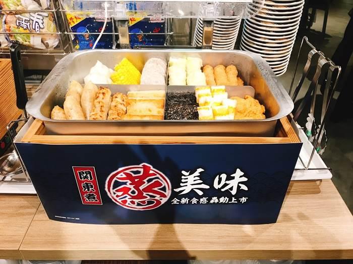 小七無極限!用「蒸的」關東煮全新推出,連糯米腸、蘿蔔糕都吃得到是認真的嗎?
