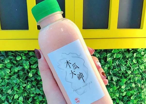 嫌珍奶太胖就改喝果汁吧!少女系健康繽紛果汁,喝完還能吃到滿滿的草莓也太幸福♥
