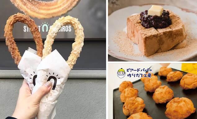 日本百年鐵路便當在台灣?!全台4家必吃異國美食,吉拿棒漢堡不用飛韓國也吃得到啦!