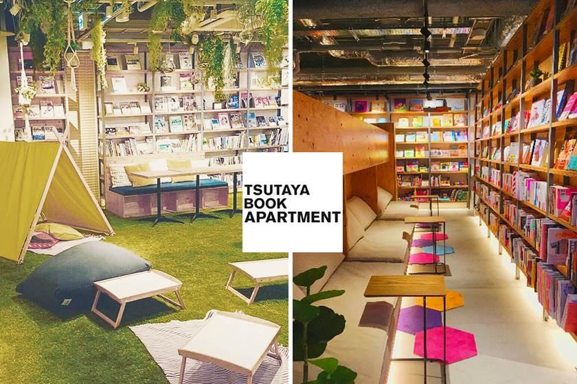 躺在帳棚裡看書,是夢裡的場景啊!當日本人氣書店變身家裡客廳,在裡面待一整天我也願意!