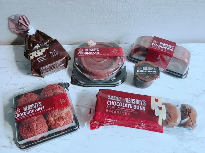 全台缺貨ing!全聯最新6款HERSHEY'S聯名甜點,不用100塊就能吃到神級巧克力蛋糕?!