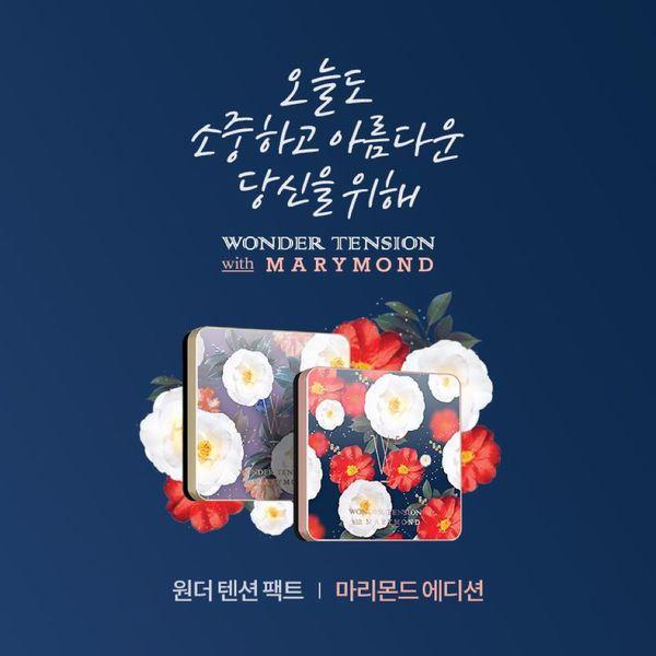 2017韓國必買彩妝品牌!3CE、innisfree、A'PIEU榜上有名