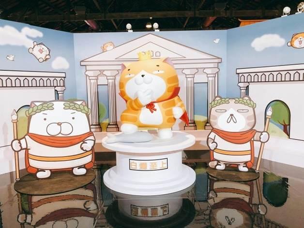 來白爛宮求支特大號魚笅吧!《白爛貓超有事特展》厭世登場, 6大必逛重點雙手奉上