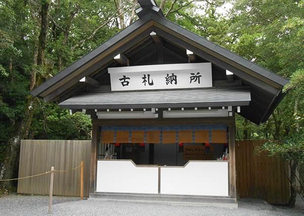 來日本伊勢吃到「滿腹」!高CP值酥脆炸雞丼飯當地人才知,順便牽一隻超萌「托福犬」回家吧~
