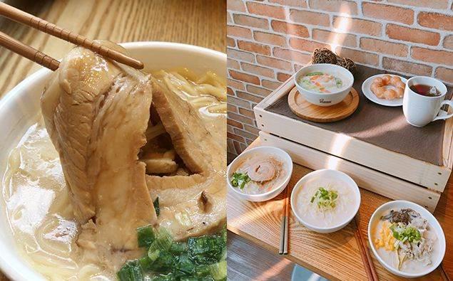 Mister Donut推出四款「日式現煮麵」!海鮮豚骨湯頭真的太狂了
