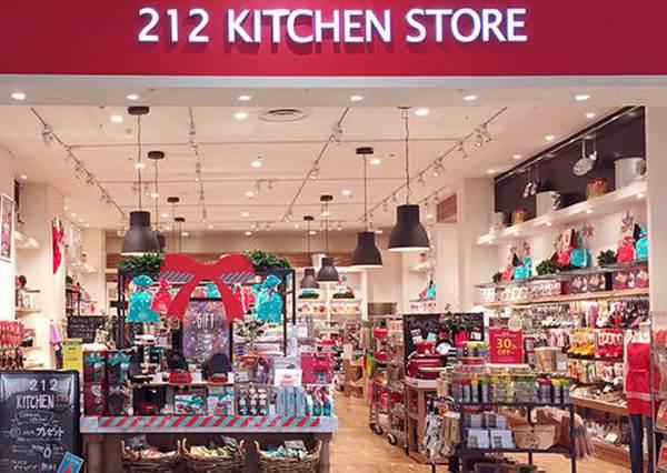 日本旅遊必逛 212 KITCHEN STORE 廚房用品專賣店