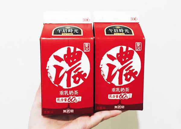 嗶~《奶茶控請注意》!3款讓人停不下來的奶茶口味系列,連日本人也忍不住被征服啦!