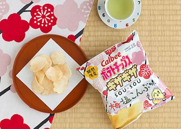 蝦味先也能混搭京都風?!日本季節限定「梅子口味」系列大集合!鹹甜薯條超開胃又要忍不住多吃一餐了啦