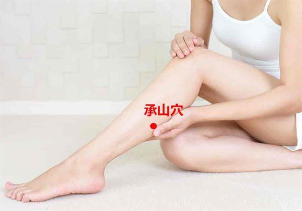 小腿肚疲勞痠痛、僵硬,建議可按壓「承山穴」以減緩不適。