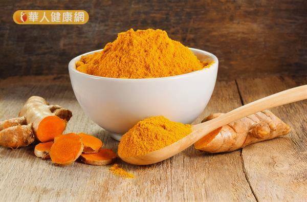薑黃具有抗氧化能力,可以保肝,也有助抑制腫瘤生長。